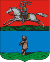 Coat of Arms of Ašmiany, Belarus, 1845.png