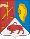 Coat of Arms of Ašmiany, Belarus.png