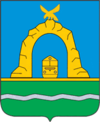 Coat of Arms of Bataisk (Rostov oblast) (1990).png