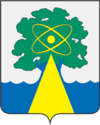 Coat of Arms of Dubna (Moscow oblast) (2003).png