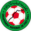 logo du Groupement National de Football