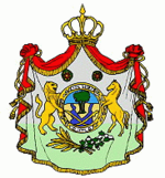 Coat of arms of Kingdom of Iraq.png