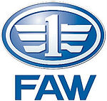 Logo de China FAW Group Corporation