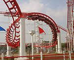 Great American Scream Machine ( Six Flags Great Adventure ) 01.jpg