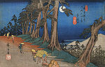 Hiroshige Travellers in the Moonlight.jpg