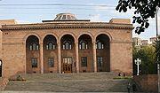 http://fr.academic.ru/pictures/frwiki/49/180px-Armenian_Academy_of_Sciences.jpg