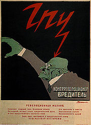 Soviétique des années 1920 : le guépéou frappe les saboteurs de
