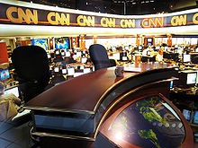 CNN Center newsroom1.jpg