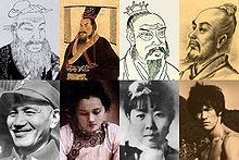 Han Chinese (ethnic group).jpg
