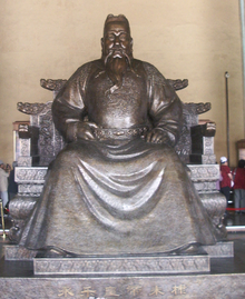 Yongle Emperor.png