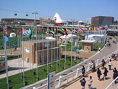 Expo 2005 Flaggs and Corporate Pavillion Zone.jpg