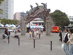Aotea Square In Auckland.jpg