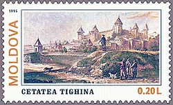 Cetatea Tighina.JPG
