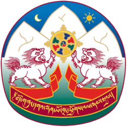 Coat of Arms of Tibet.png
