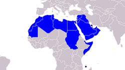 League of Arab States, including Western Sahara.png