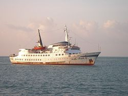 MV Pearl Cruise II Sri Lankan troop transport vessel.jpg
