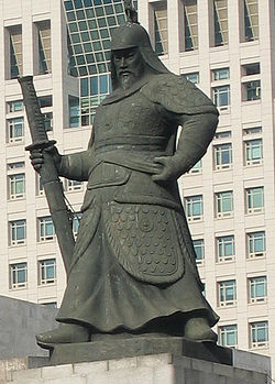 Statue of Yi Sunsin - Cropped.JPG