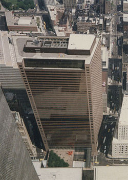 Wtc7 from wtc observation deck.jpg