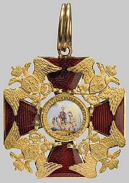 Badge to Order St Alexander Nevsky 1820-1830.jpg