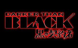Logo de Darker than Black