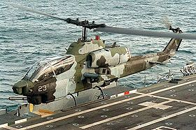 Image illustrative de l'article AH-1 Cobra