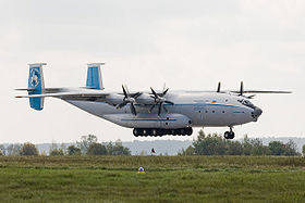 Image illustrative de l'article Antonov An-22