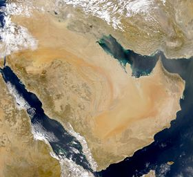 Image satellite de l'Arabie.