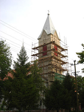L'église catholique de l'Ascension -de-la-Sainte-Vierge-Marie à Banatska Topola (en reconstruction)