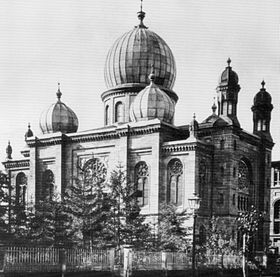 Image illustrative de l'article Ancienne synagogue d'Heilbronn (1877-1938)