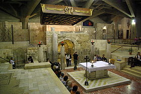 Image illustrative de l'article Basilique de l'Annonciation (Nazareth)