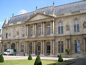 Paris ArchivesNationales Facade.JPG