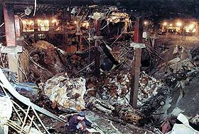 Image illustrative de l'article Attentat du World Trade Center de 1993