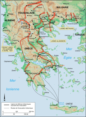 Battle of Greece WWII map-fr.png