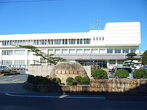 Akaiwa city hall.jpg