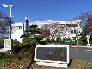Kosai City Office.jpg