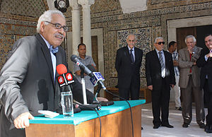 Tunisia Beschaouch press conference.jpg