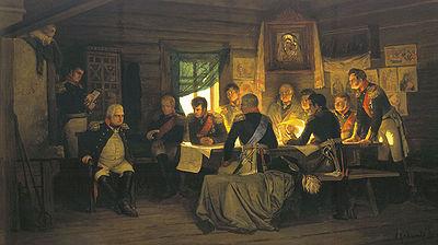 Совет в Филях 1812г
