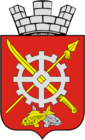 Coat of Arms of Aksai (Rostov oblast).png