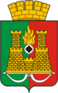 Coat of Arms of Anzhero-Sudzhensk (Kemerovo oblast).png