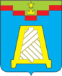 Coat of Arms of Dedovsk (Moscow oblast) (1989).png