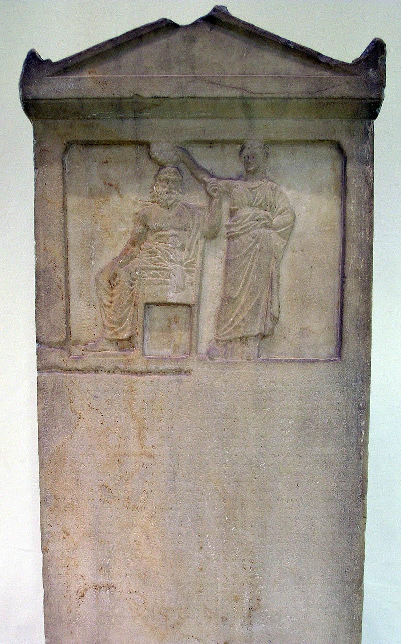 Citaten Democratie Wikipedia : Democratie athenienne