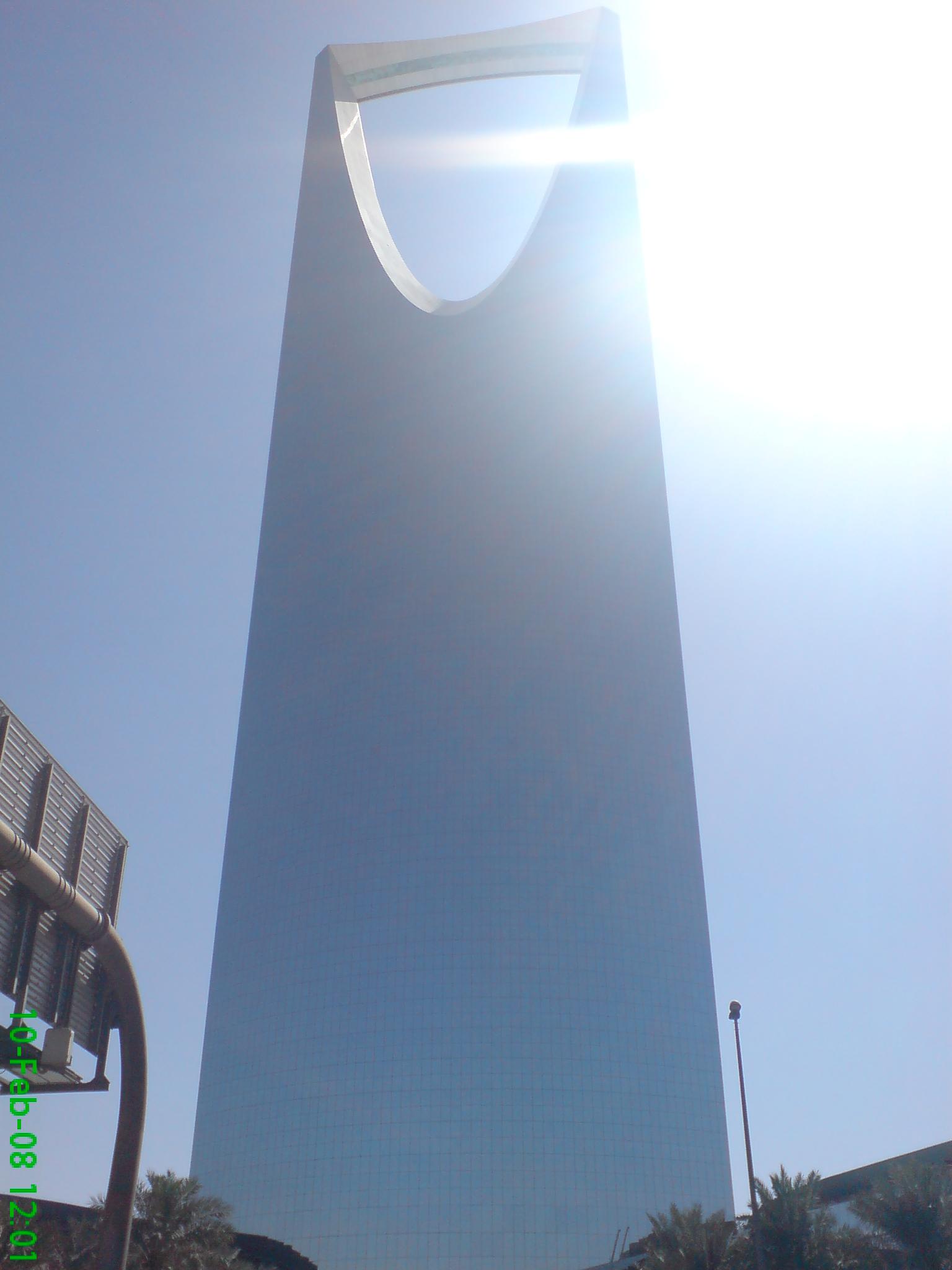 Emporis skyscraper award for Burj al mamlakah