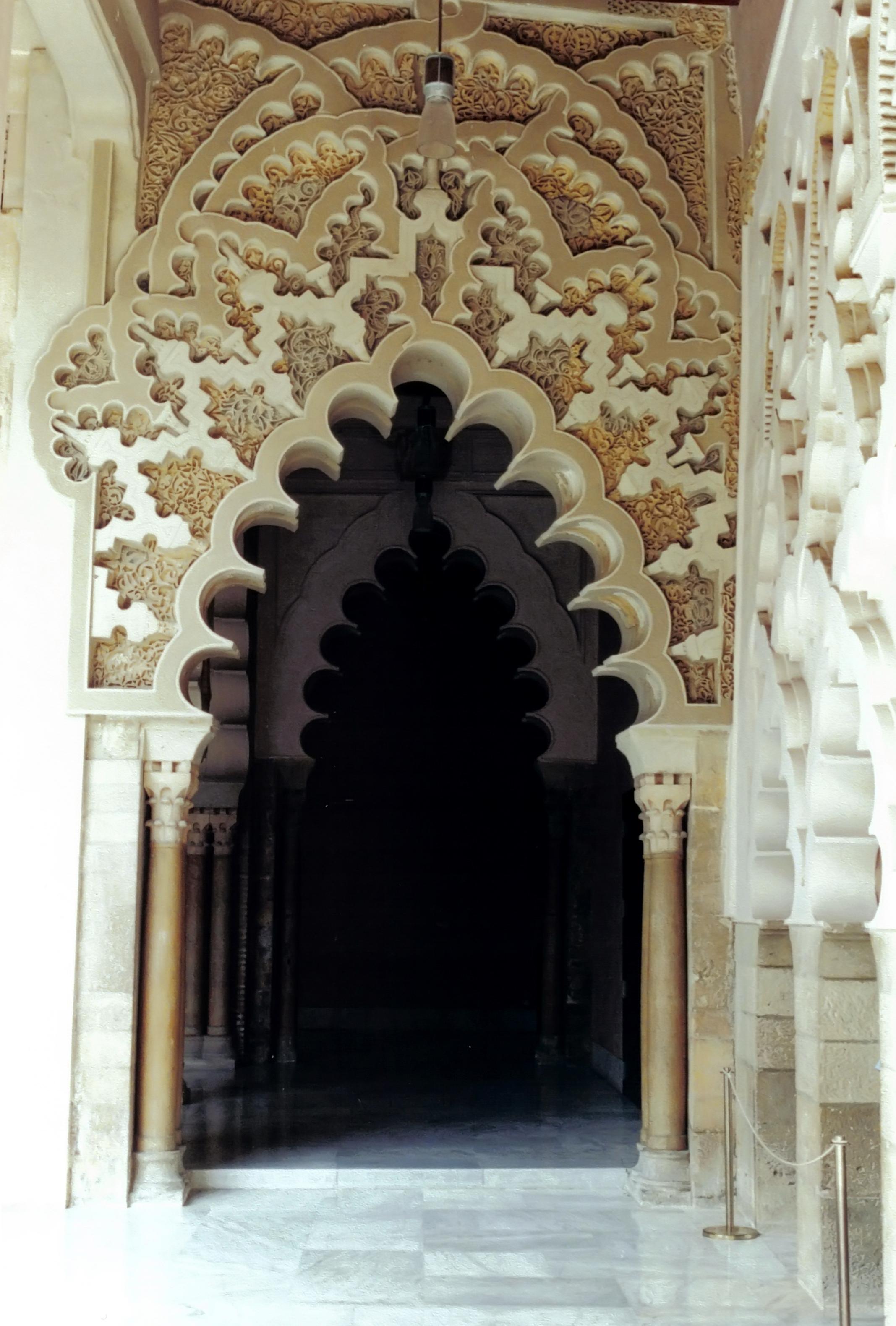 Arc polylob for Les architectures