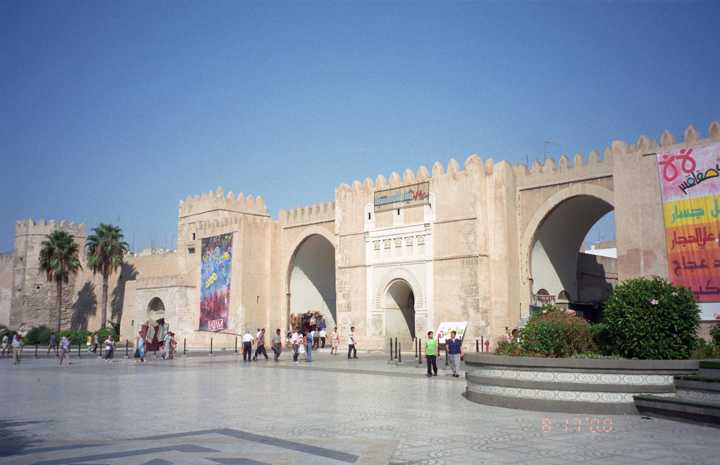 Sfax for Chambre de commerce de sfax