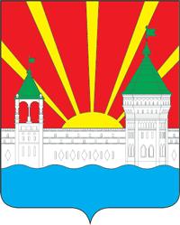 Город областного значения.Население - около 40 тыс. чел.Основные предприятия - ФЦДТ Союз и ТЭЦ-22 Мосэнерго.