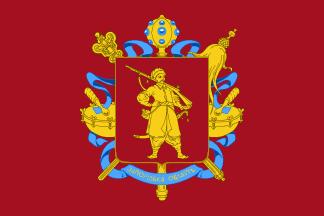 Berdiansk - Wikipedia