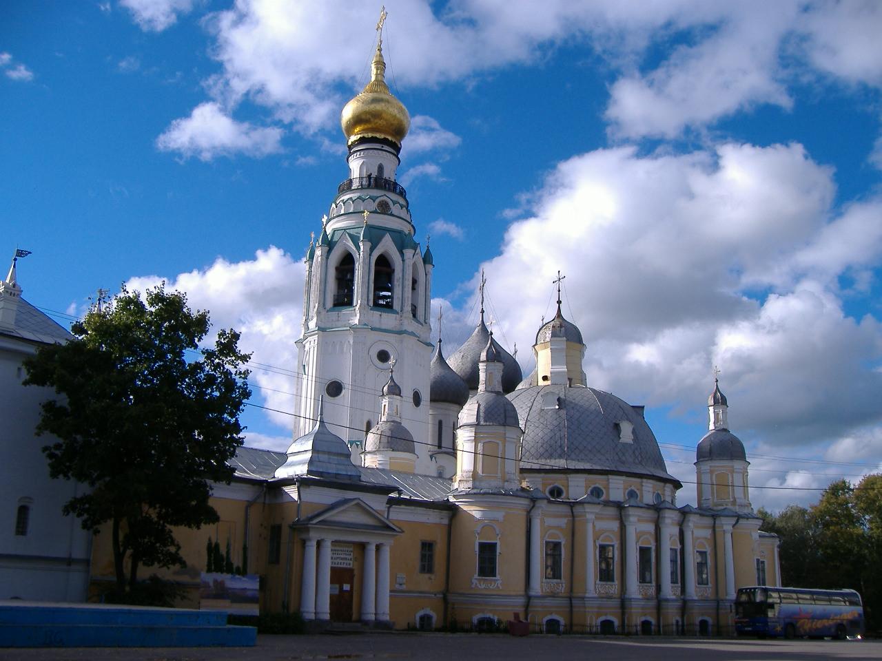 Форум педагогических работников начался в Вологде.
