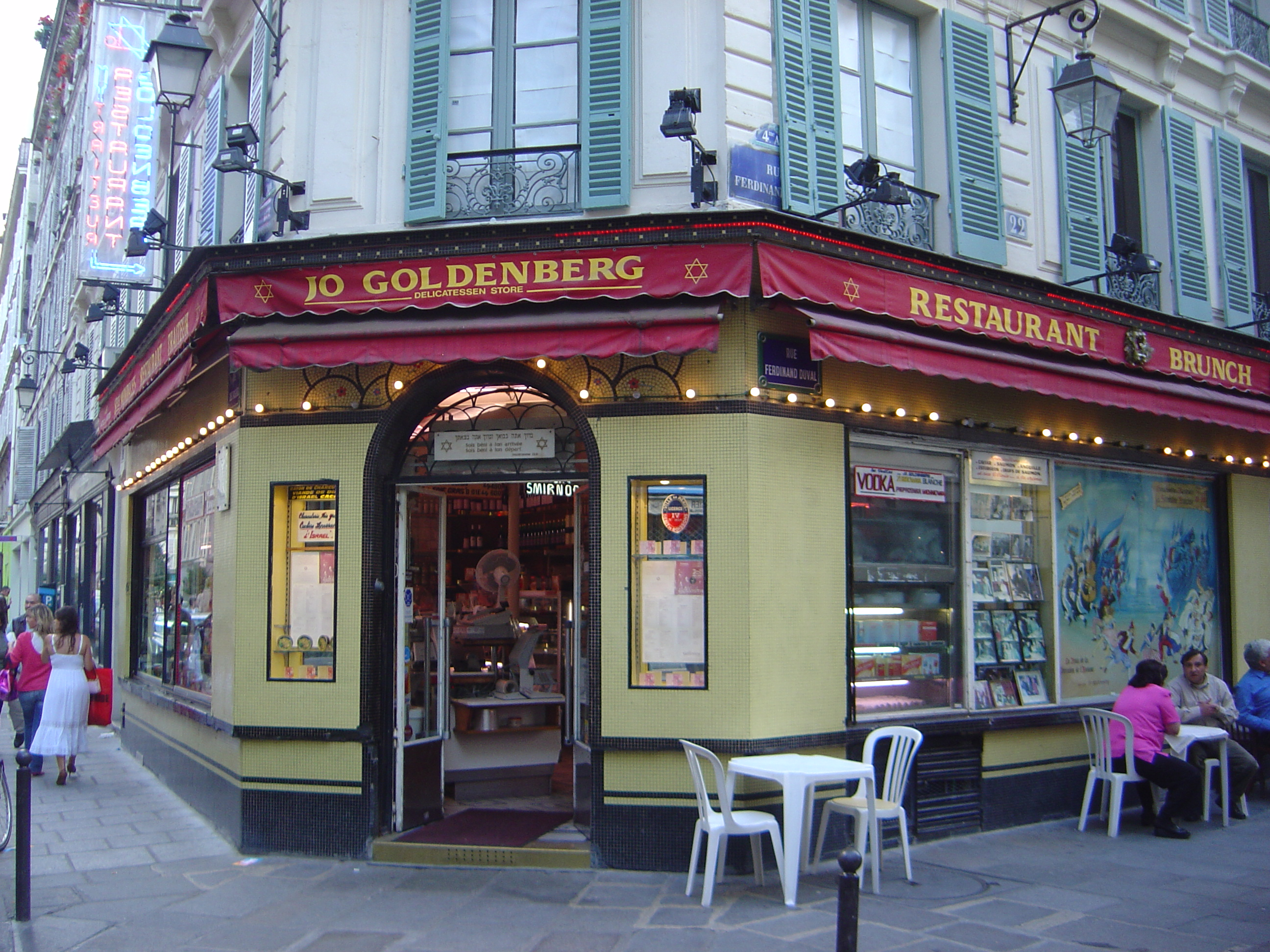 Rue des rosiers for Apprentissage cuisine paris
