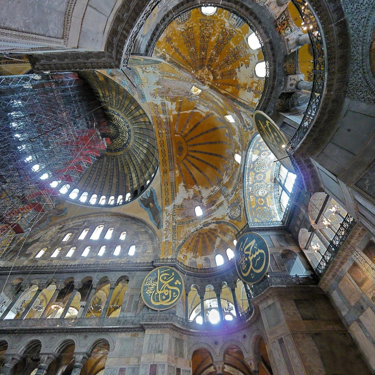 Mosqu e sainte sophie for Inside interieur