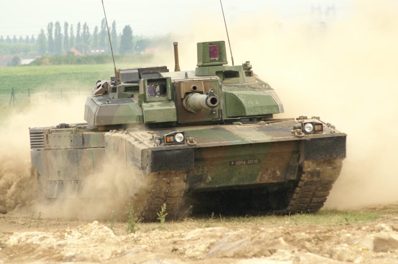 Arme (composante de l'armée française)